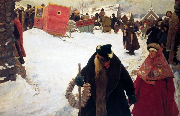 Приезд иностранцев (The arrival of foreigners)