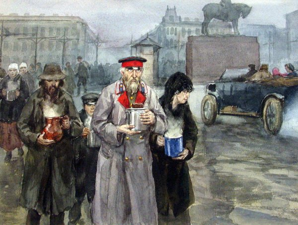 На улицах Петрограда (On the streets of Petrograd)
