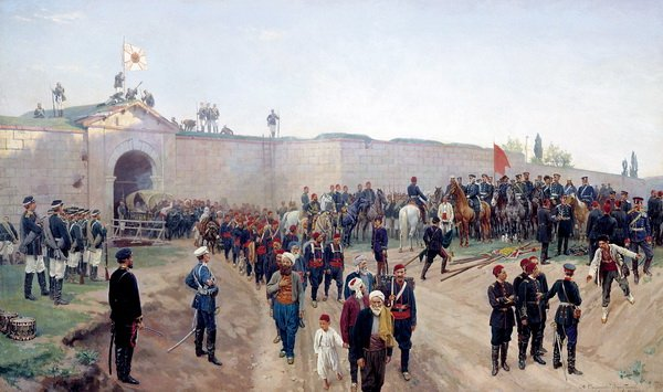 Сдача крепости Никополь 4 июля 1877 года (Delivery of the fortress of Nikopol July 4, 1877)