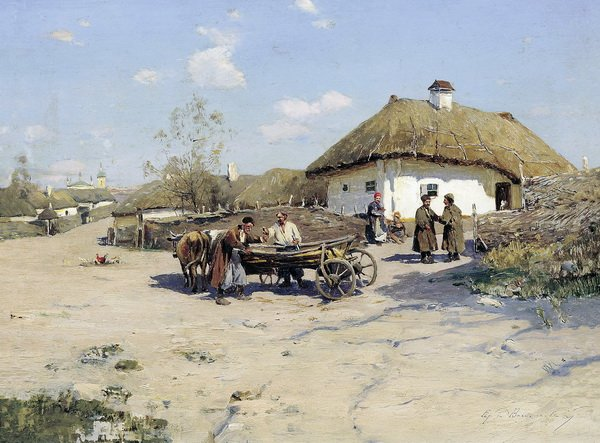 Околица (Outskirts of a village)