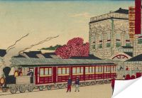 Плакат Железнодорожный вокзал (1880) (Thirty-six views of Modern Tokyo: Shinbashi train station)