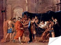 Плакат Смерть Германика (The death of Germanicus)
