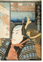 Картина Актер (1853) (Portrait of the Actor Danjūrō VIII in the role of Ebizako no Ju matched with background image of Ebi restaurant)