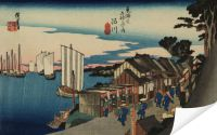 Плакат Восход (1833) (The Sunrise, Shinagawa, from the series the Fifty-three Stations of the Tokaido (Hoeido edition))