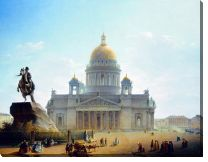 Картина Исаакиевский собор и памятник Петру (St. Isaac's Cathedral and the Monument to Peter)